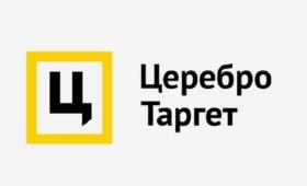 Церебро Таргет – инструмент для поиска целевой аудитории Вконтакте