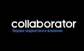 Collaborator Pro – биржа прямой рекламы