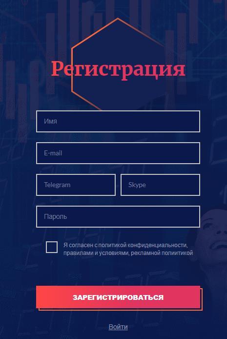 регистрация в партнерке Aivix