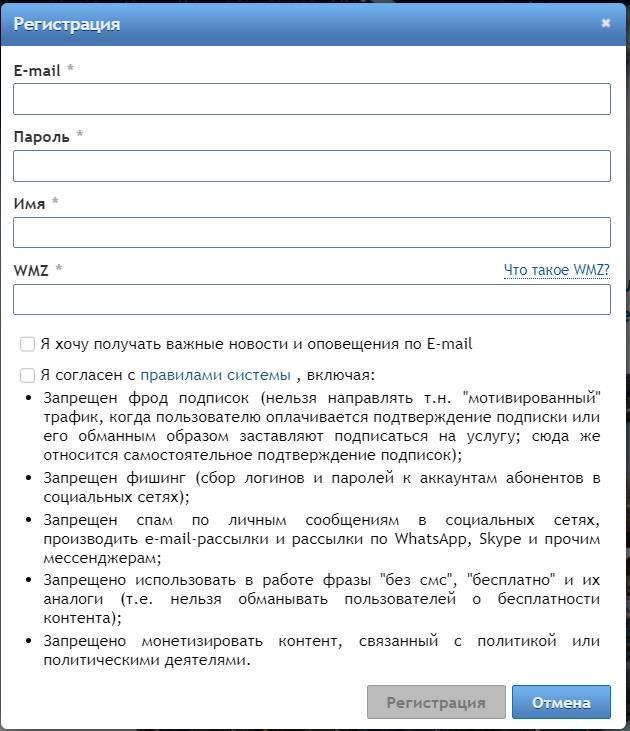 регистрация в DreamCash.tl