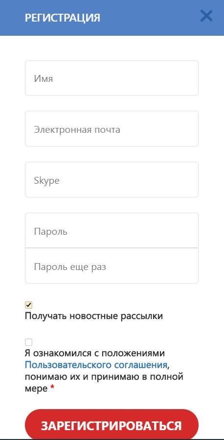 регистрация в Oblivki.biz