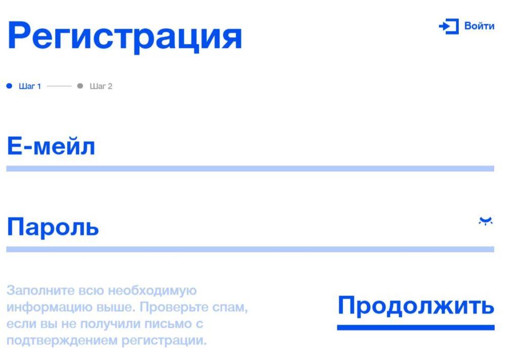 регистрация в TerraLeads