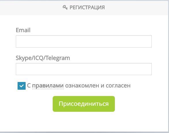 регистрация в Visitweb