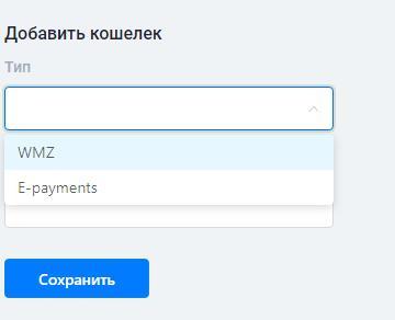 регистрация в партнерке split.pro