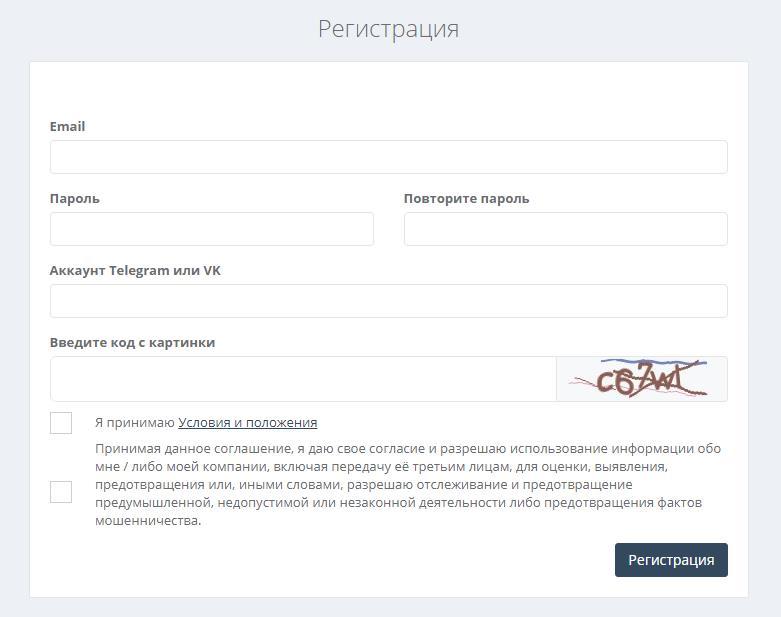 регистрация в партнерке ad-x