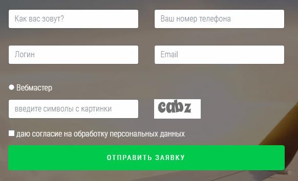 регистрация в партнерке Bazzaro