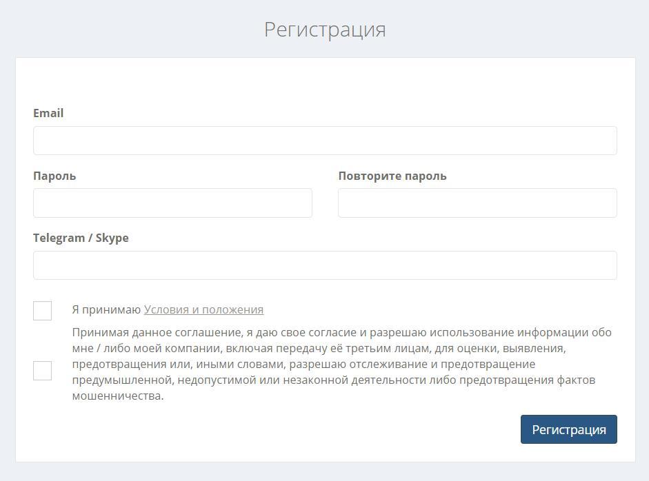 регистрация в партнерке CpaGen
