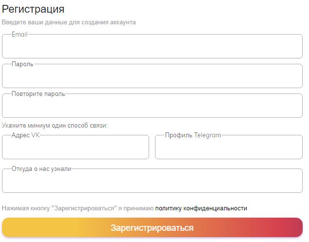 регистрация в партнерке Cpanomer1