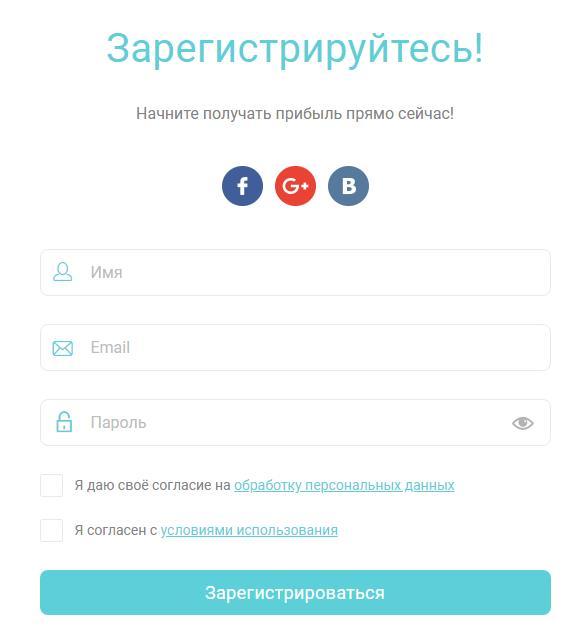 регистрация в партнерке lexprofit