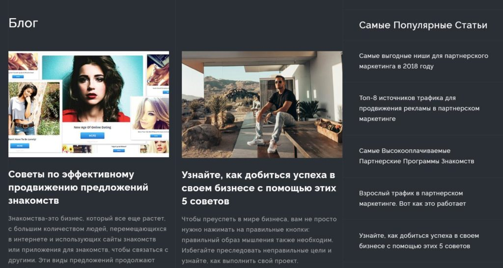 блог Cpamatica