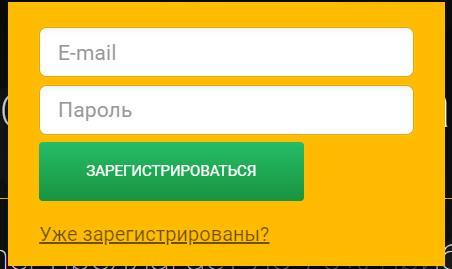 регистрация в Binpartner