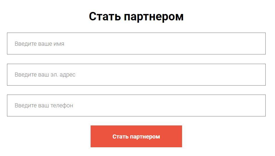 регистрация в Convert Monster