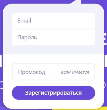 регистрация в EduGram
