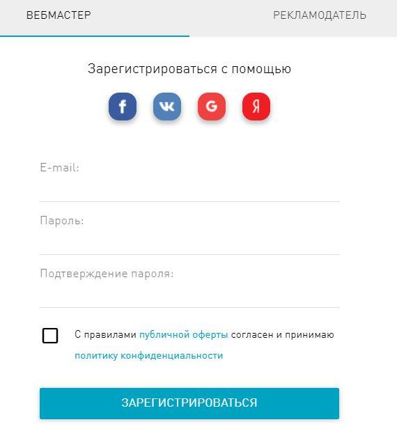регистрация в Cityads