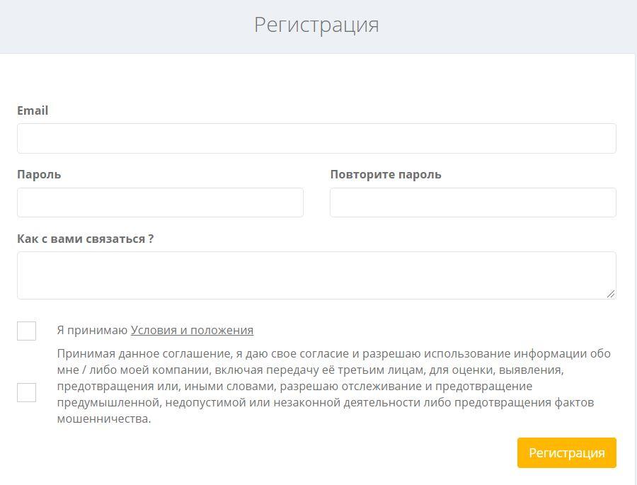 регистрация в LockStockCPA