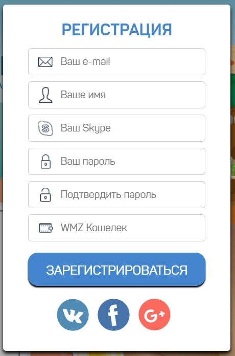регистрация в OmniCPA.ru