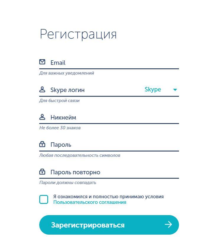 регистрация в RocketProfit
