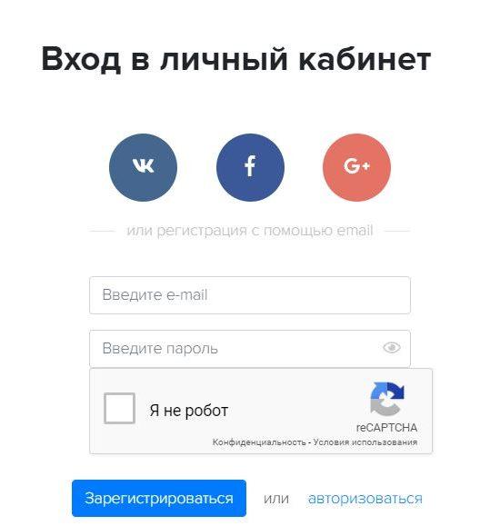 регистрация в Vsemayki
