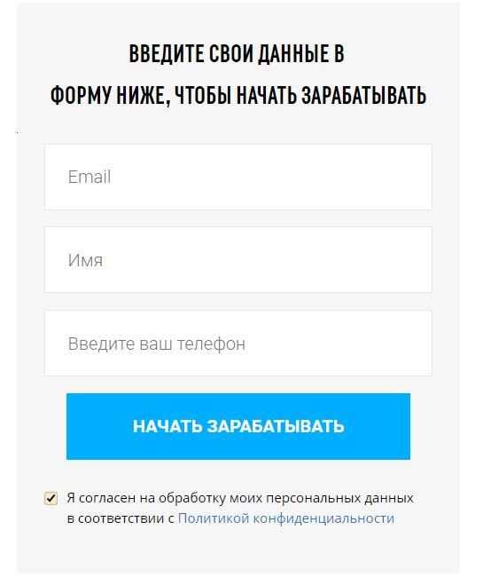 регистрация в Партнерка АСП