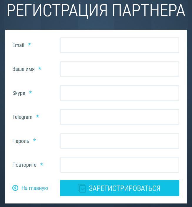 регистрация в CPAgetti