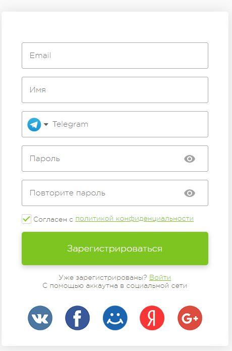 регистрация в Advancets