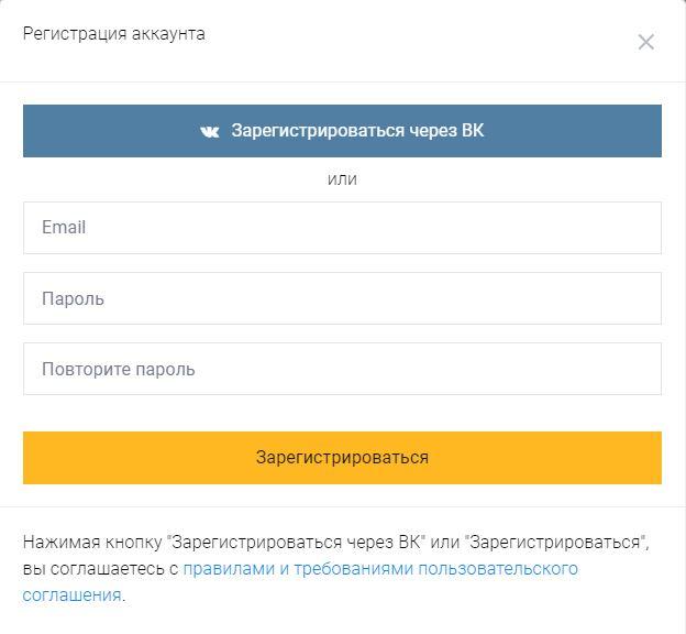 регистрация в AdHeart