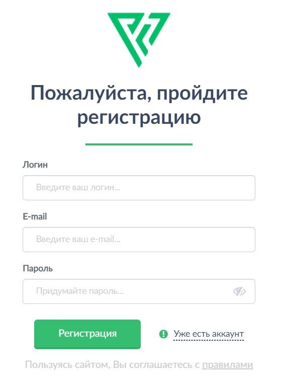 регистрация в Proxy-seller