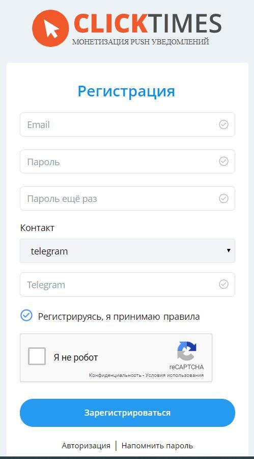 регистрация в Clicktimes